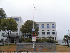 JT-XY10A-ZKZQ校園自動氣象站