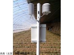 JT-ZK01-ZKZQ智能温室控制系统