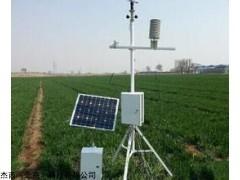JT-NY10B-ZKZQ農業氣象站