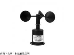 JT-FS-ZKZQ风速传感器