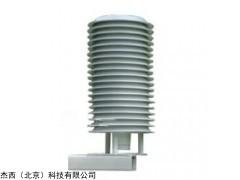 JT-SD-ZKZQ大气湿度传感器