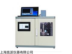 多头联控低温恒温型超声波提取器