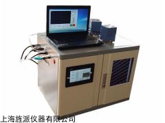 多用途恒温超声波提取器