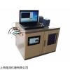 多用途恒溫超聲提取機(單探頭)超聲波萃取儀