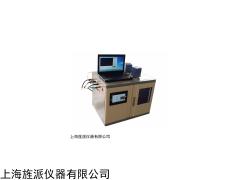 Jipad-T650CT多用途恒温超声提取机价格,超声波萃取仪生产厂家