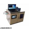 Jipad-T650CT多用途恒溫超聲提取機價格,超聲波萃取儀生產廠家