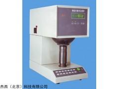JT-DSBD2-WZLD數字白度計