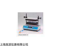 MS200多管涡旋混匀仪价格,多管涡旋混匀仪厂家