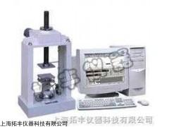 TF-543TF-543手机抗压试验机价格,手机抗压试验机厂家
