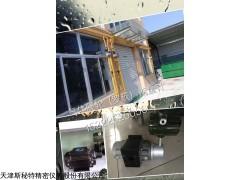 上海JLQ气体腰轮流量计报价,气体罗茨腰轮流量计厂家