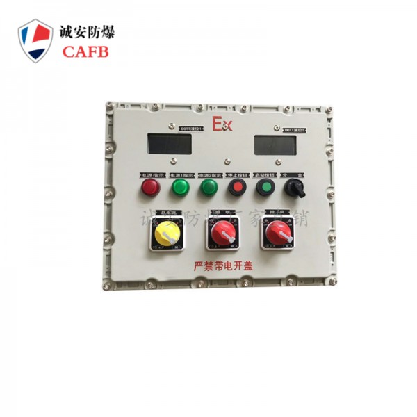 动力(照明)配电箱及数个防爆接线箱组合,可在电压380v,电流630a的三相