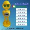 广州供应小黄人机器人养生仪排毒溶脂瘦身效果好价格是多少钱
