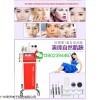 韩国SKINLEXⅡ皮肤综合管理仪大量现货价格美丽效果好