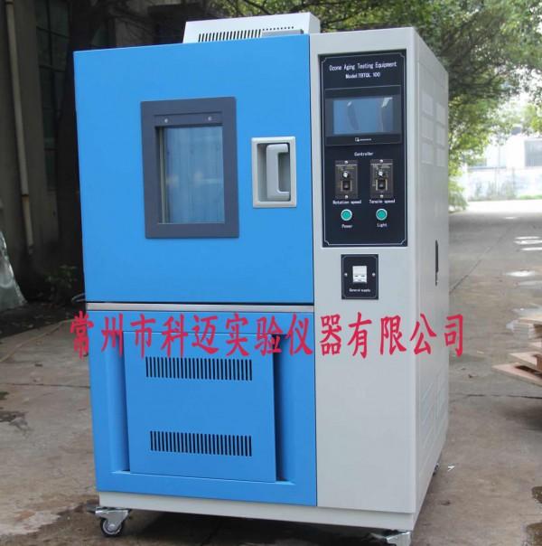 (真空表,过滤器,气体流量计,快速接口) 砂尘试验箱厂家主要技术指标