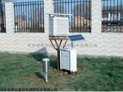 中尺度气象观测系统