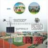 BN-QX7-CCQX校园气象站