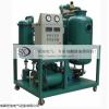 液压油滤油机经销商供应