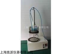 氮吹仪电动控制样品架的升降(可选圆形水浴氮吹仪手动升降)