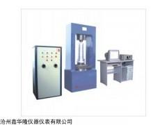微机控制电液伺服岩石三轴试验机现货,岩石三轴试验机特价