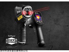 FLIR TG165红外热像仪,美国FLIR TG165