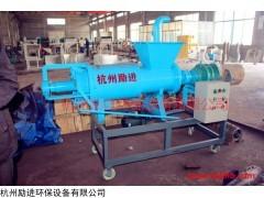 200型固液脱水机使用