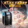 皮秒激光祛斑儀器 美國755蜂巢鐳射凈膚美容儀