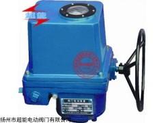 LQ10-1,LQ20-1.LQ40-1,LQ80-1 电动执行器