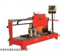 天津瀝青混合料試件切割機廠家