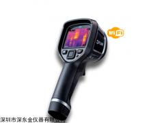 FLIR E8红外热成像仪,美国FILR E8,FLIR E8