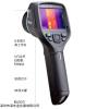 FLIR E40bx红外热像仪,美国FLIR E40bx