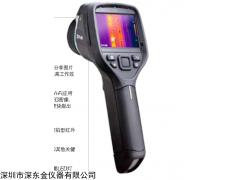 FLIR E50bx,美国FLIR E50bx红外热像仪