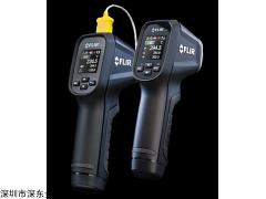 FLIR TG54红外测温仪,美国FLIR TG54价格