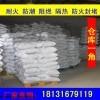 沈阳电缆防火包价格厂家 电缆防火包重量 防火包介绍