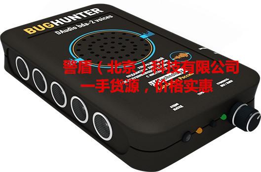 俄罗斯daudio bda-2防录音窃听干扰器,防录音保密设备