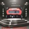 上海3KW静音数码发电机