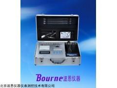 农药残留速测仪BN-DNC
