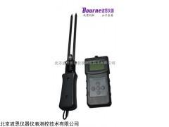 多功能粮食水分测定仪BN-SCDL630