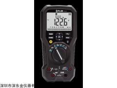 FLIR DM92真有效值万用表,DM92工业级数字万用表