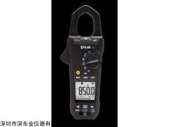 FLIR CM85,CM85真有效值数字钳形表,CM85价格