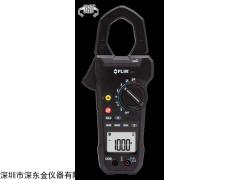 FLIR CM78,CM78红外测温钳形表,CM78价格