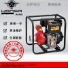 消防铸铁高压水泵售价