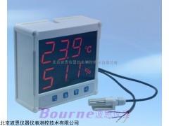 BN-NO17-JNRS大数码管温湿度变送器485型