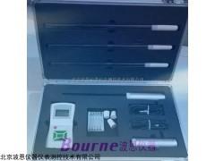 BN-SSW-SDHM土壤水势温度测定仪