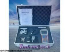 BN-WSYP-SDHM土壤温度水分盐分PH速测仪