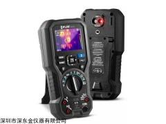 FLIR DM284红外热成像数字万用表,DM284价格