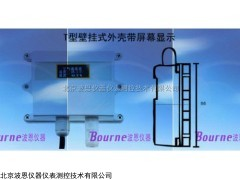 BN-ATH-LS空气温湿度传感器