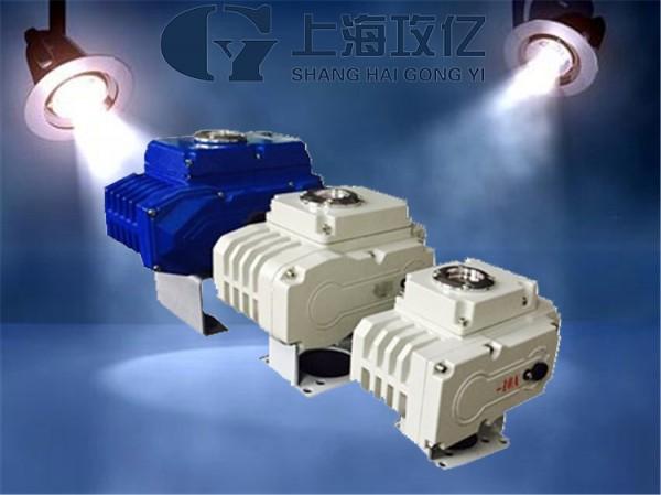 一、产品概述 1.LT-05型电动调节型执行器产品名称:GY-Ex-10204060防爆电动执行器2.产品型号及其含义: GY-Ex-10204060 设计型号执行器公司简称 3.产品防爆型式为:隔爆型,ExdBT4Gb。 4.产品执行标准:GB3836.1~2-2010、JB/T8219-1999。 二、LT-05型电动调节型执行器主要用途和适用范围 GY-Ex-102040防爆电动执行器(以下简称执行器)主要适用于A、B类,T1~T6组爆炸性气体环境(1区、2区)中,在交流50Hz电压至220