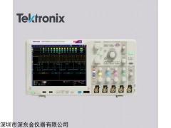 MSO5204B混合信号数字示波器,美国泰克MSO5204B