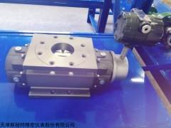 北京气体腰轮(罗茨)流量计价格,JLQ腰轮气体流量计