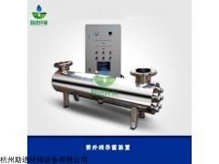 管道式紫外线消毒器安装说明